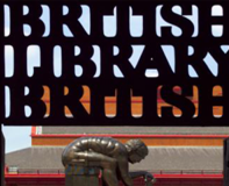 British Library welcomes Government response on Non-Print Legal Deposit regulations